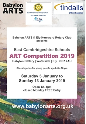 East Cambridgeshire Schools Art Competition 2019