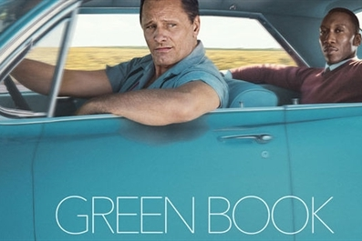 Green Book (12A) at Ely Cinema - tickets available on the door from 7pm