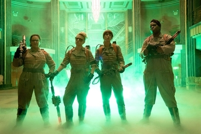 Ely Cinema: Ghostbusters (12A)