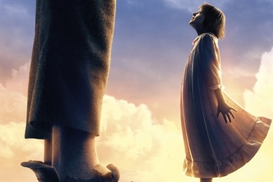 Ely Cinema: BFG (PG) 3pm tickets on the door